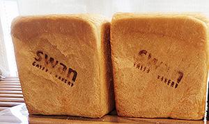 [美味しいパンが食べたーい!]  《羽田旭町》緑を眺めながら過ごせる心地よさ スワンカフェ&ベーカリー
