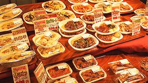 イタリアンのお惣菜【おおたの逸品 2009】