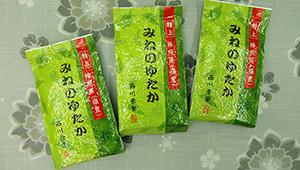 西川茶寮が厳選したオリジナルブレンド茶は地元「嶺町」の名をつけて【おおたの逸品 2013】