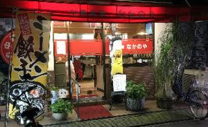 芝麻麺(シーマーメン)がイチオシ
