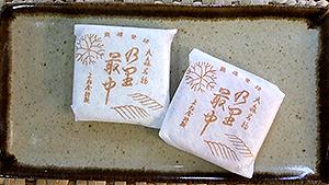 大森の歴史、海苔の香りを菓子に伝える「乃里最中」