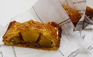 ごろごろリンゴのさくさくアップルパイ 食感が心地よい♬ スマトラ洋菓子店【おおたの逸品 2016】