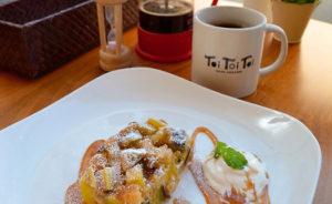 【大岡山】東工大卒のオーナーが大岡山に開店した研究者を支援するためのカフェ