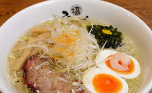 【大岡山】厳選された素材を使った澄み切ったスープの至極の塩ラーメン