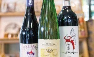 【山王】オーナーお薦めのオーガニックワインのセレクション
