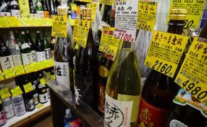 【長原】長原で創業し80年余り、身近で便利な〝街の酒屋さん〟