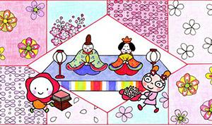 [梅屋敷] 2019年3月15日(金)、16日(土)、ぷらもーる梅屋敷商店街が「ぷらもーる梅屋敷'19春まつり」を開催