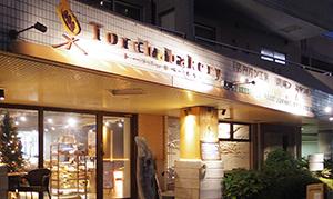 [美味しいパンが食べたーい!]  《蒲田・大森》Torch.bakery  トーチ ドット ベーカリー