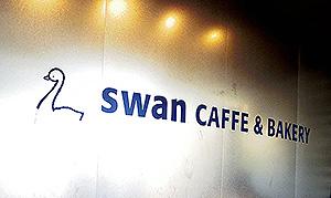 [2019 バレンタイン in 大田区] 【穴守稲荷】甘〜いパン で誘っちゃおう【Swan CAFFE & BAKERY】