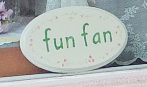 [春・商店会]沼部駅近くにファンシーな空間 「fun fan」