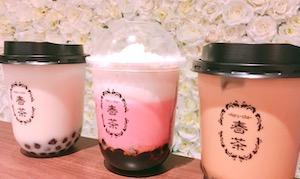 【見つけた!タピオカミルクティー専門店】春茶(はるちゃ)@京急蒲田