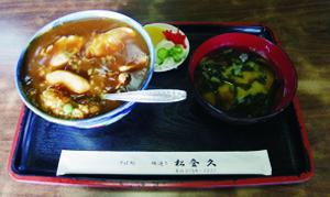 [LOVEカレー]中央 そば処 松登久 カレー丼