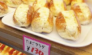 [たまごサンドの誘惑]矢口渡 《手づくりパンとケーキの店 ミッキー》たまごサラダ