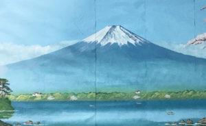 [21.10.28] NHK「ひるまえほっと」で紹介されます=南六郷の太平湯〜地域の風景を描き脱衣場と浴場の間のアクセントに