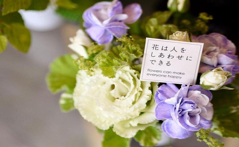 Le26 南馬込の小さなお花屋さん