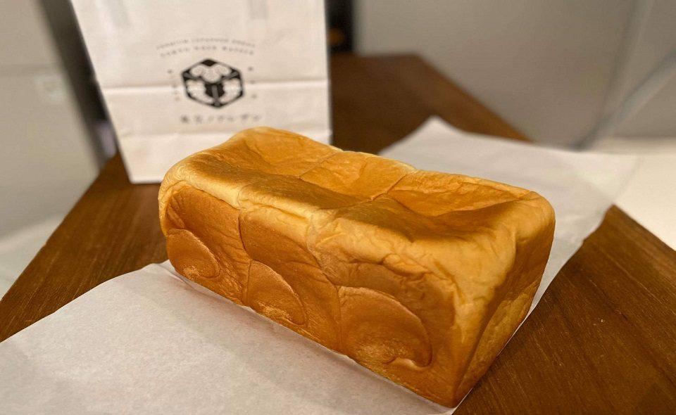 【食パン専門店】東京ノアレザン
