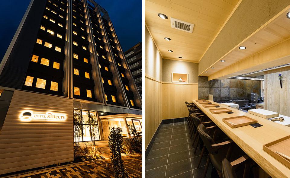 蒲田の「ホテルシンシア」宿泊+「日本料理 衛藤」夕食コラボの贅沢プランがGoToトラベルなどのキャンペーン利用で、お得に楽しめます