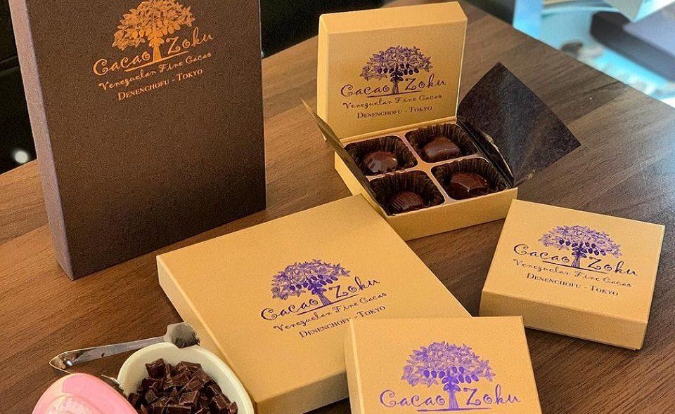 【12.6OPEN】田園調布にチョコレート専門店が♪cacao zoku