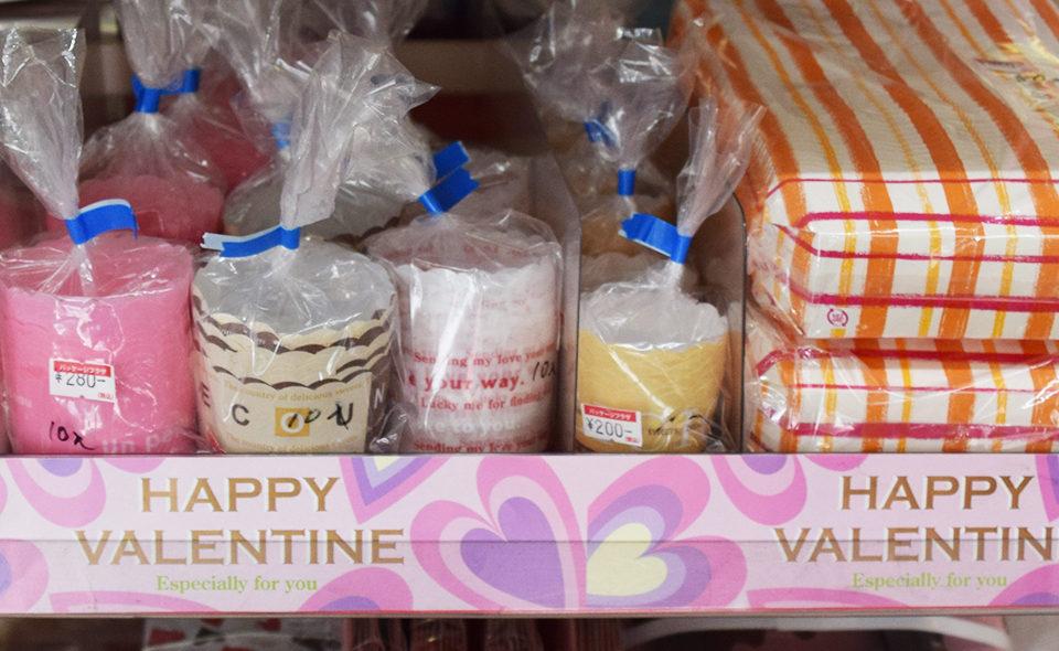 バレンタイン特集:かわいいパッケージグッズがそろってます