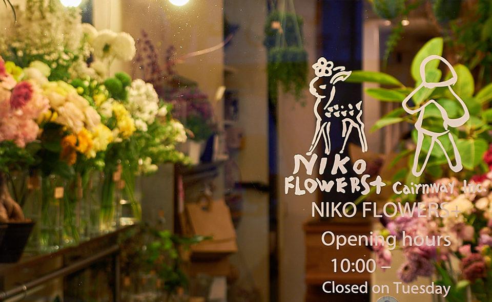 バレンタイン特集:NIKO FLOWERS+ のフラワーギフト