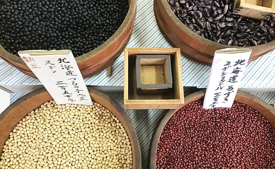 """品質の良い国産の豆「綱島商店」:""""ムダを減らしてエコな生活を""""  大田区の量り売りショップ"""