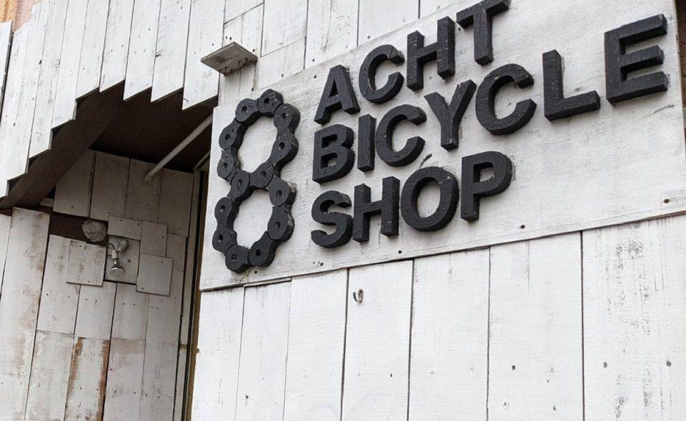 蒲田と矢口渡のちょうど真ん中あたりに見つけた自転車屋さん