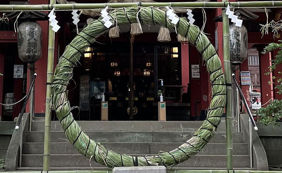 夏越の大祓:茅の輪くぐりを実施している大田区内の神社