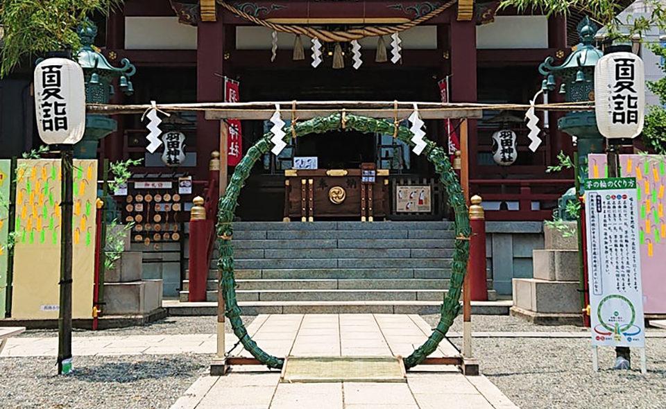 夏越の大祓:茅の輪くぐりを実施している大田区内の神社 ② 羽田神社