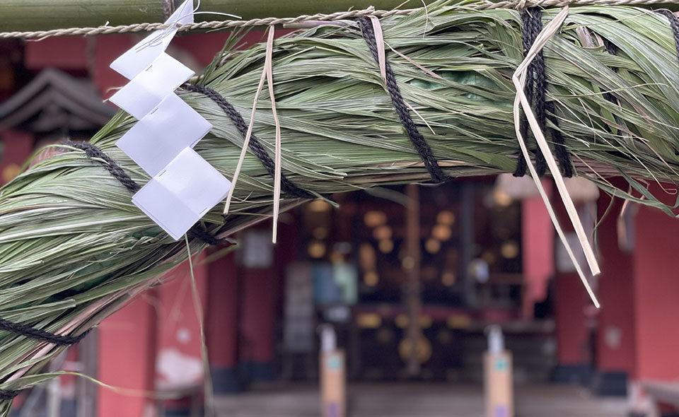 夏越の大祓:茅の輪くぐりを実施している大田区内の神社 ③ 雪ヶ谷八幡神社