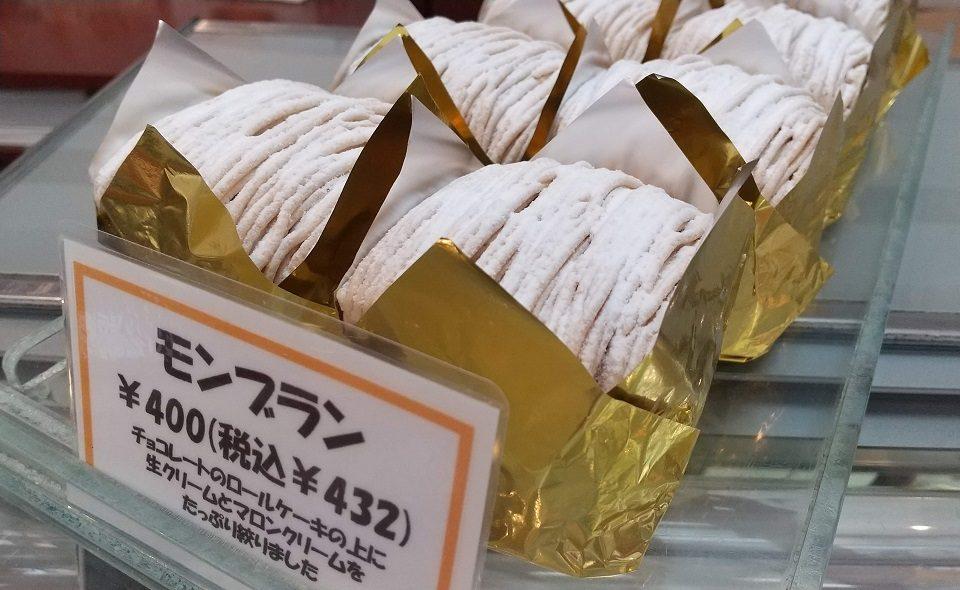 大田区南馬込にある地元に愛されるケーキ屋さん@オースットシュヴァル