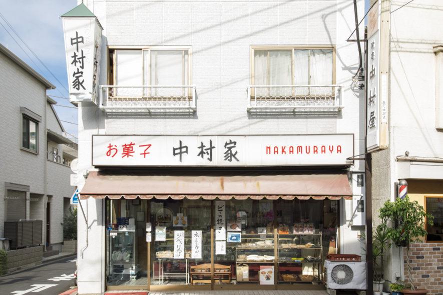地元で愛されて35年。洋菓子のエッセンスを加えたシベリアが人気「飯川商店 中村家」/蓮沼駅
