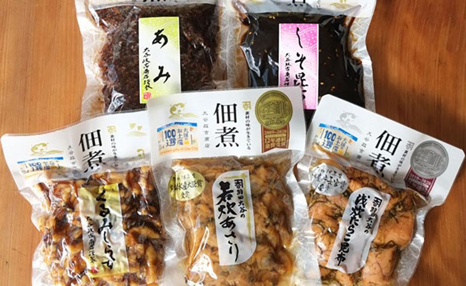"""【季節のギフトに】大谷政吉商店の""""佃煮セット"""""""