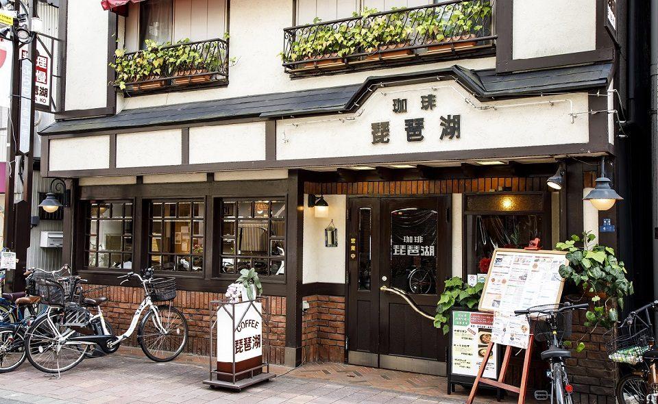 梅屋敷「珈琲 琵琶湖」で王道モーニング。約100種類ものメニューで常連さんに愛される名店へ
