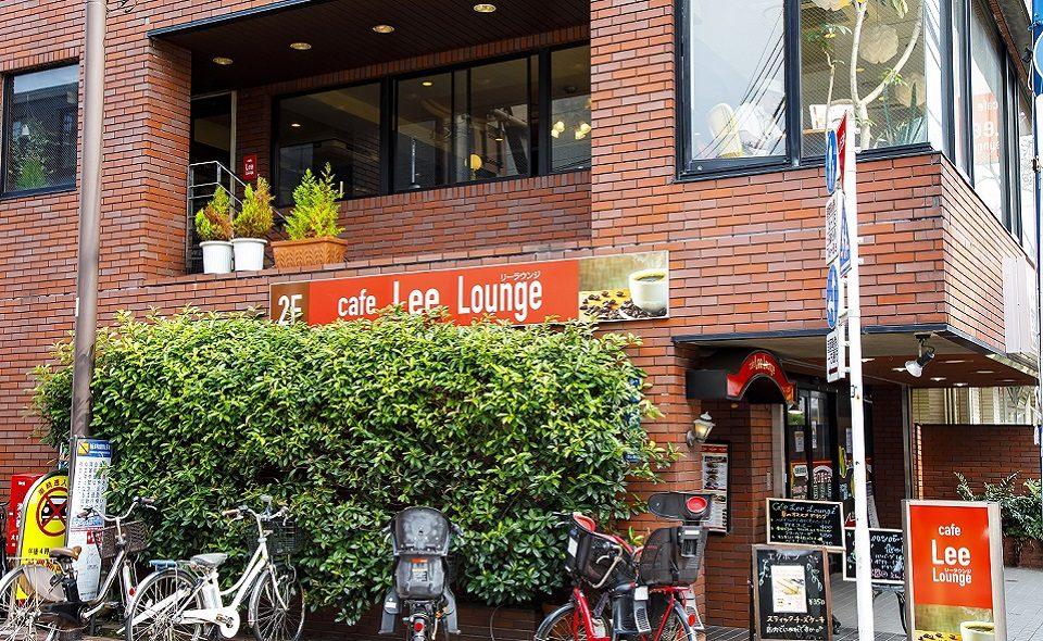 コーヒーで炊いた小倉あん!?昔ながらの喫茶店のレシピを継承した、矢口渡「カフェ リーラウンジ」