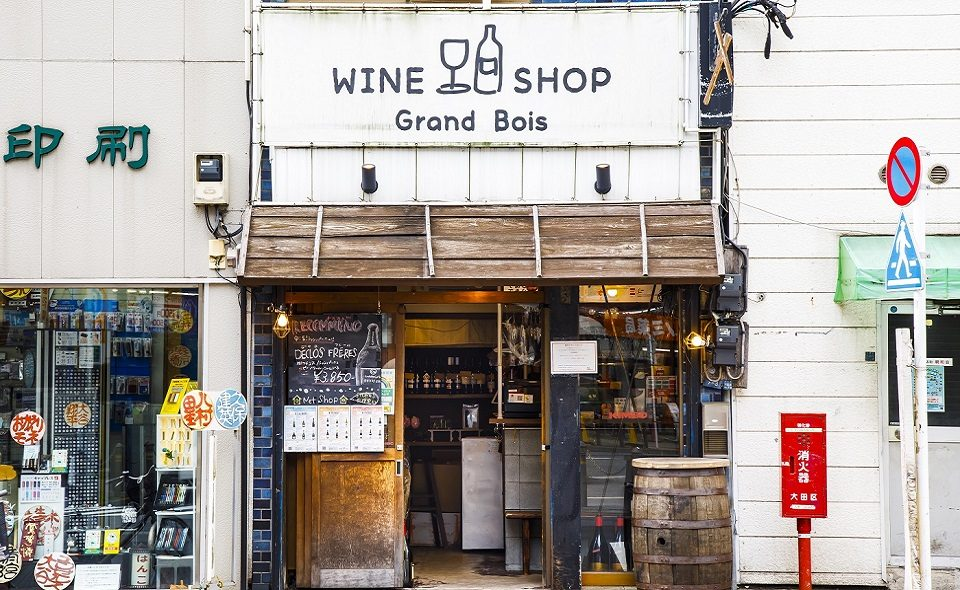 """ソムリエが選んだレアなワインが1000円台から買える、""""大森駅前のワインセラー""""大森「グランボワ」"""