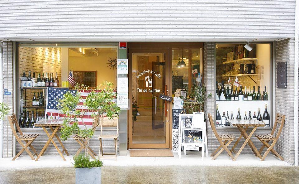 ワイン通をうならせる品揃え。西馬込の「イルドコリンヌ」でランチワインを楽しむ