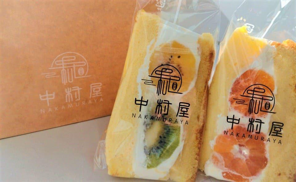 東京初出店!蓮沼で台湾カステラを使った贅沢フルーツサンドが味わえる@中村屋