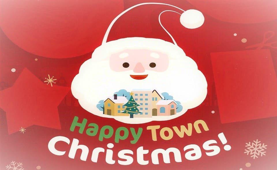 Happy Town Christmas!商店街にサンタさんがやってくる♪